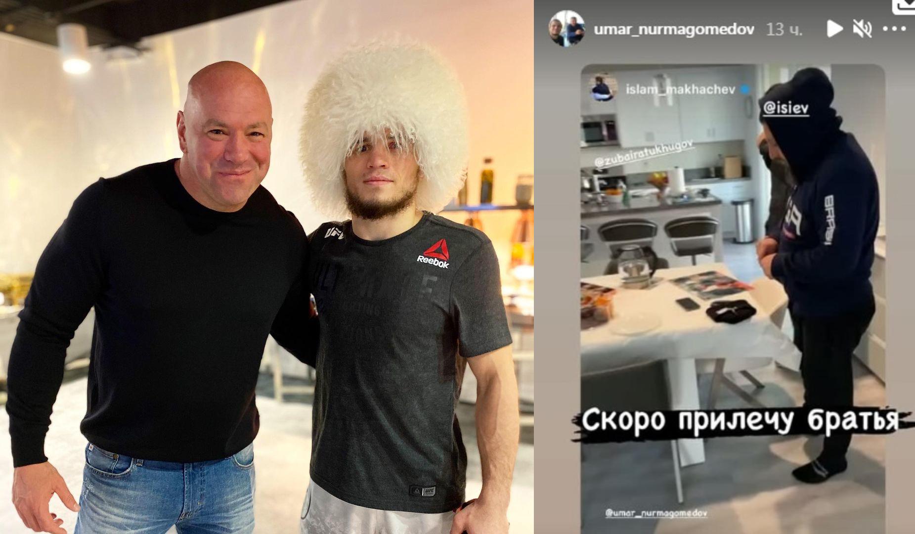 Умар Нурмагомедов